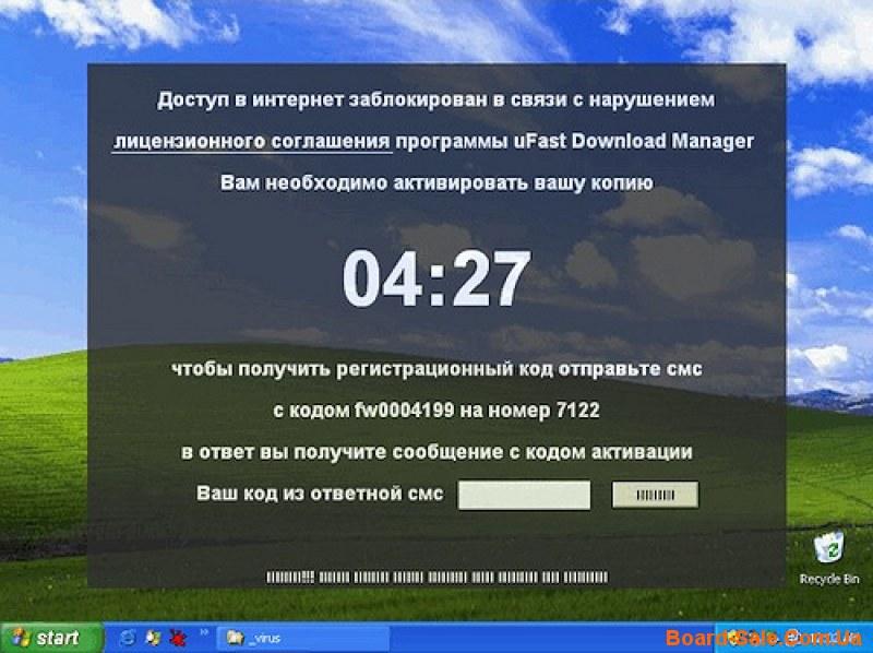 Без Программу Разблокирования Компьютера